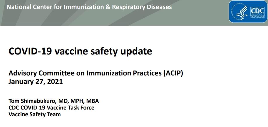 2021/3/1 CDCのACIPレポート
